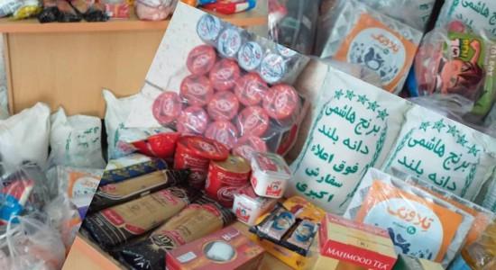 اهداء خواروبار به خانواده های نیازمند